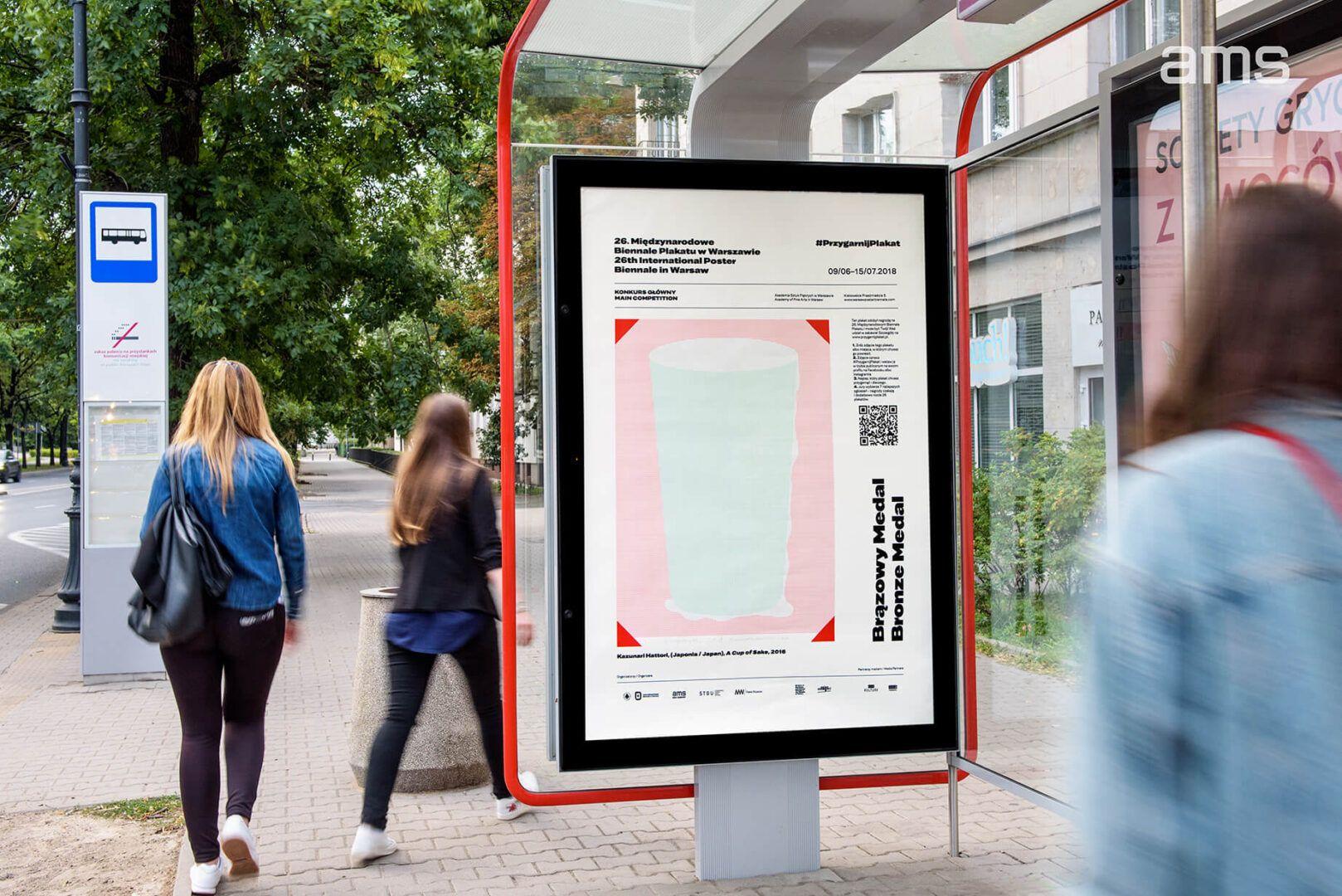 Przygarnij Plakat Specjalna Kampania Od Ams Dla Asp Ams